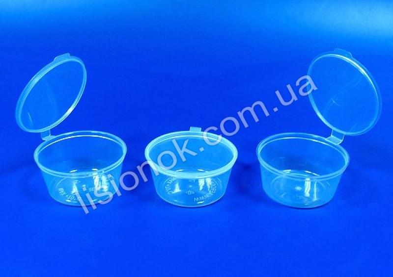 Баночки 50 мл (3 шт.) для зберігання слаймів та добавок до них, якісний пластик, без запаху