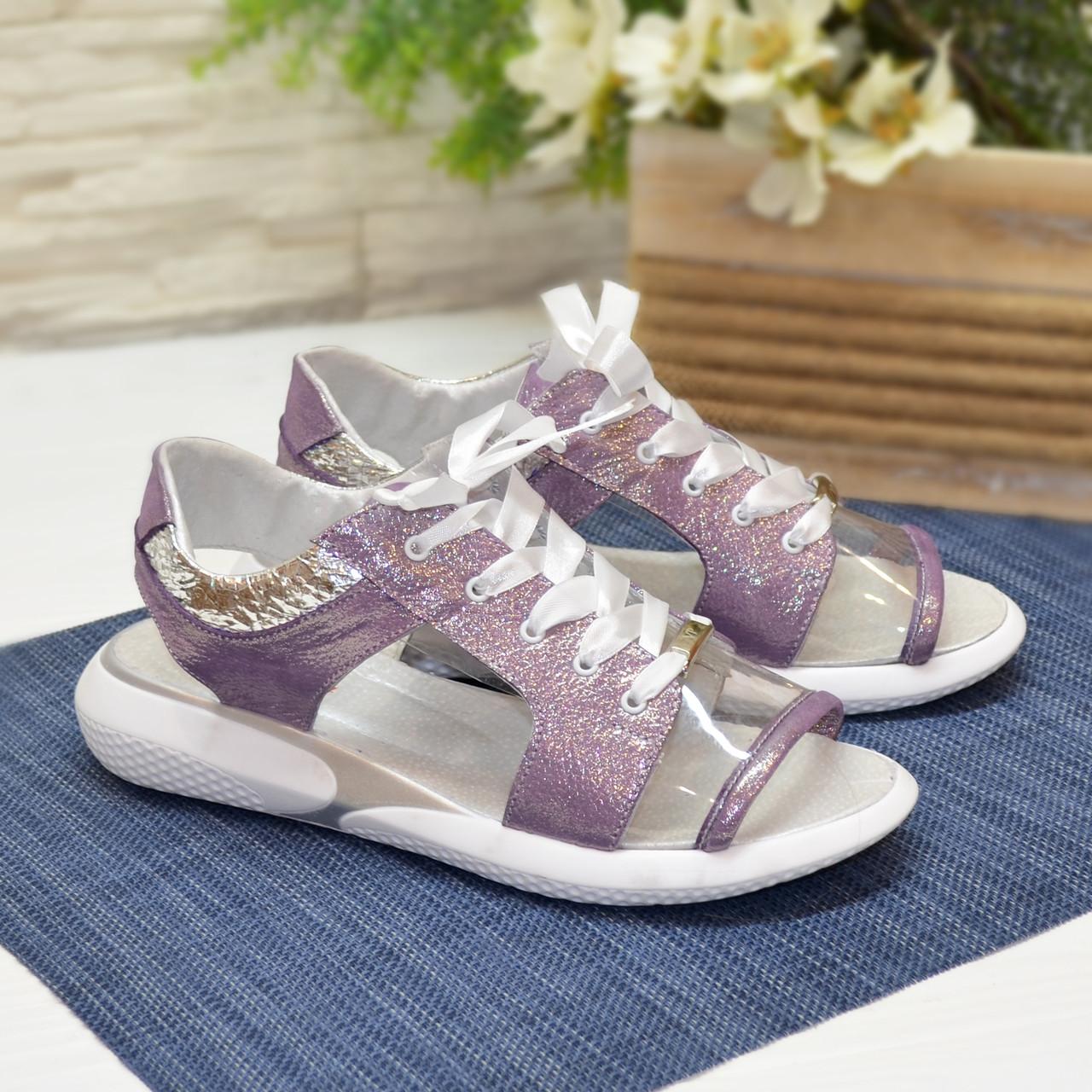 Босоножки спортивные кожаные на шнурках, цвет лаванда/серебро