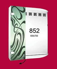 Шкаф-зеркало (60*70*14см) с LED подсветкой ШК852