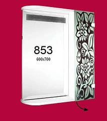 Шкаф-зеркало (60*70*14см) с LED подсветкой ШК853