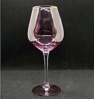"""Набор бокалов 4 шт для вина """"Розовый фламинго"""", 550 мл, WO002-1"""