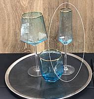 "Набор бокалов 4 шт  для шампанского ""Бирюза"", 180 мл, GXF01A-B"