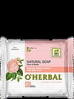 Натуральное мыло с экстрактом дамасской розы и красной глины 100 г O'Herbal