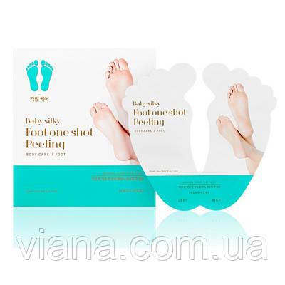 Пилинг-носочки для стоп HOLIKA HOLIKA Baby Silky Foot One Shot Peeling