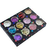 Набор декора для ногтей Starlet Professional, конфетти фольгированные, мелкие, 12 шт.