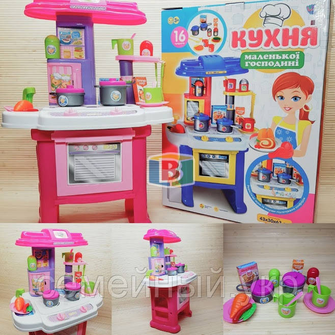 """Детский игровой набор """"Моя кухня"""". Световые и звуковые эффекты. Для детей от 3 лет. LIMO TOY 16641G"""