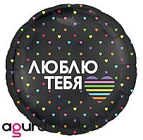 Фольгированный шар Agura (Агура) Цветное сердце, 45 см (18'')