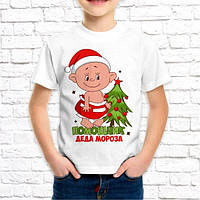 """Футболка для мальчика Push IT с новогодним принтом """"Помощник Деда Мороза"""""""