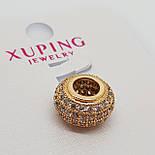 Шармы для браслетов или цепочки xuping, фото 2