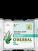 Натуральное мыло с экстрактом алоэ вера и зеленой глины 100 г O'Herbal