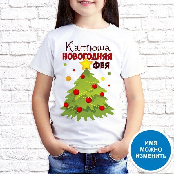 """Футболка для девочки Push IT с новогодним принтом """"Катюша новогодняя фея"""""""