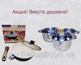 Набор кастрюль со сковородкой размером 28 см. Кастрюли из нержавеющей стали