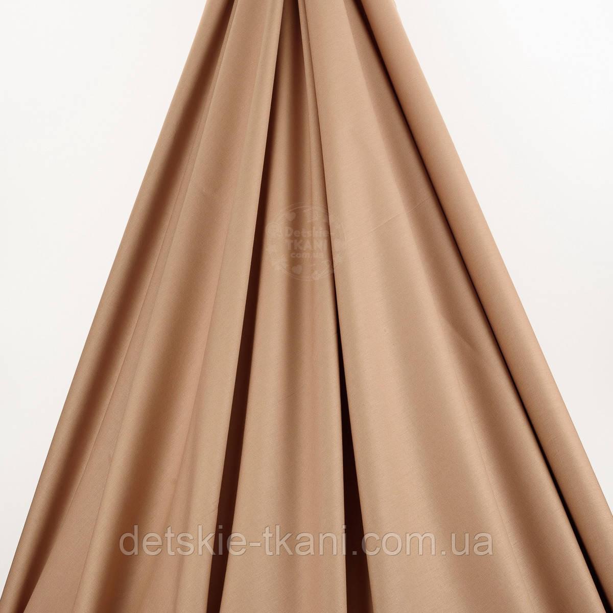 Лоскут поплина, цвет мокко №67-1358, размер 42*120 см