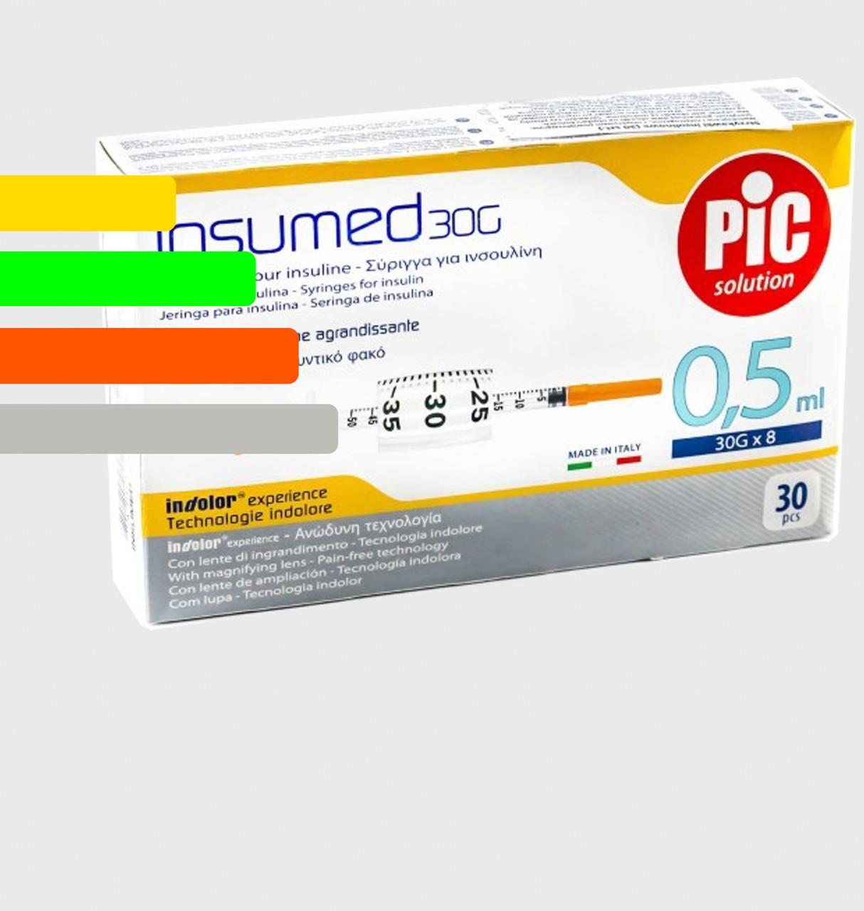 Шприц Insumed для инсулина U-100 0,5мл*8мм, 30G (30 шт. в упаковке)