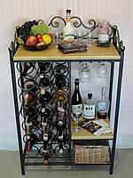 Комод-бар для вина и аксессуаров