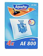 Набор мешков для пылесоса AquaPur АЕ 800 (4 шт.) + 1 фильтр AquaPur