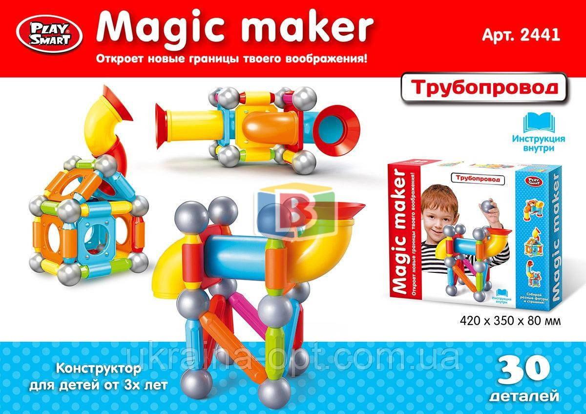 Детский магнитный конструктор. 30 деталей. Материал: пластик, магниты. 2441