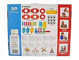 Детский магнитный конструктор. 30 деталей. Материал: пластик, магниты. 2441, фото 2