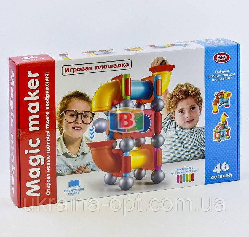 Детский магнитный конструктор. 30 деталей. Материал: пластик. Для детей от 3 лет. 2442