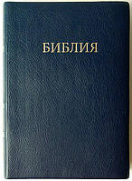 Библия формат 052 ti синяя, фото 1