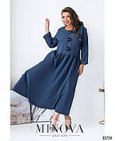 Платье практичное повседневное большие размеры 54 56 58 60 62 64 66