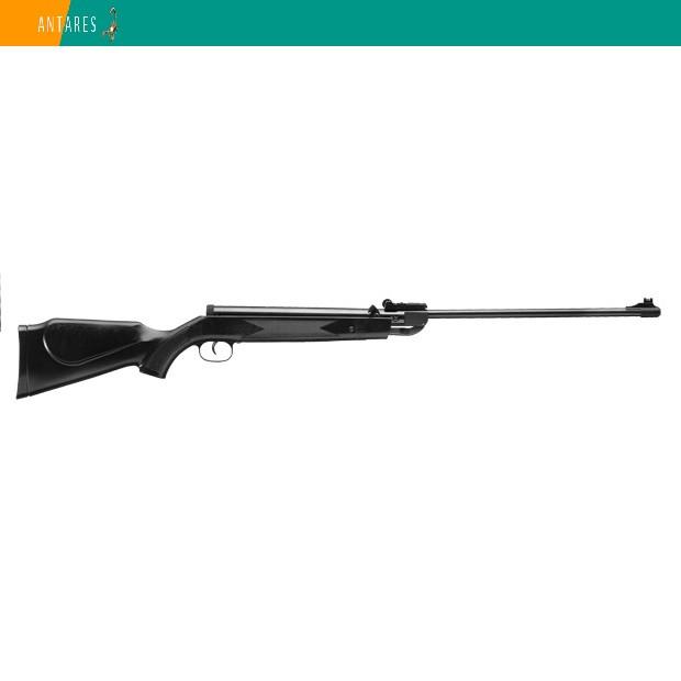Пневматическая винтовка SPA B2-4P перелом ствола 168 м/с
