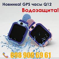 Новинка Q12! Водонепроницаемые Умные Детские Часы Smart Baby Watch с GPS трекером