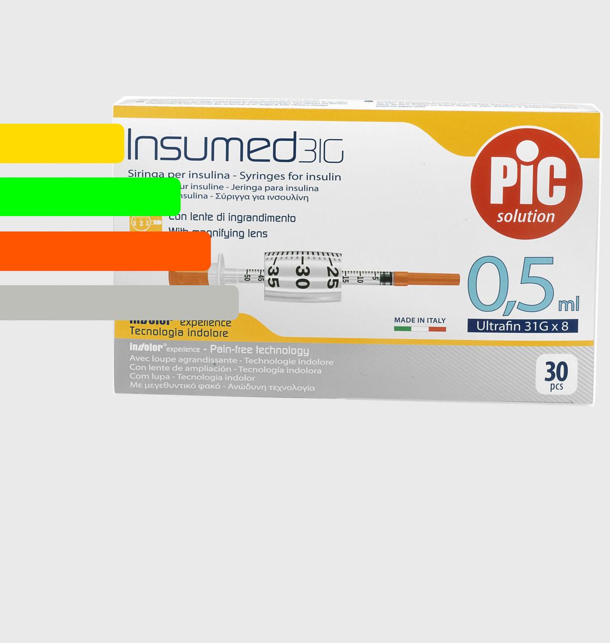 Шприц Insumed для инсулина U-100 0,5мл*8мм, 31G (30 шт. в упаковке)