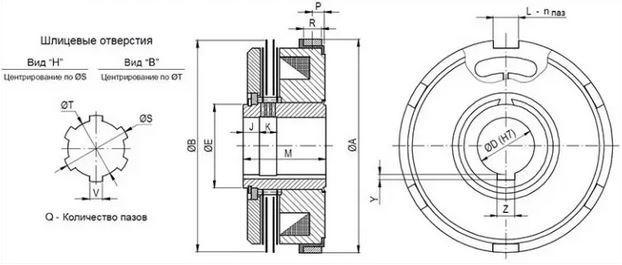 ЭТМ-102 1А  муфта