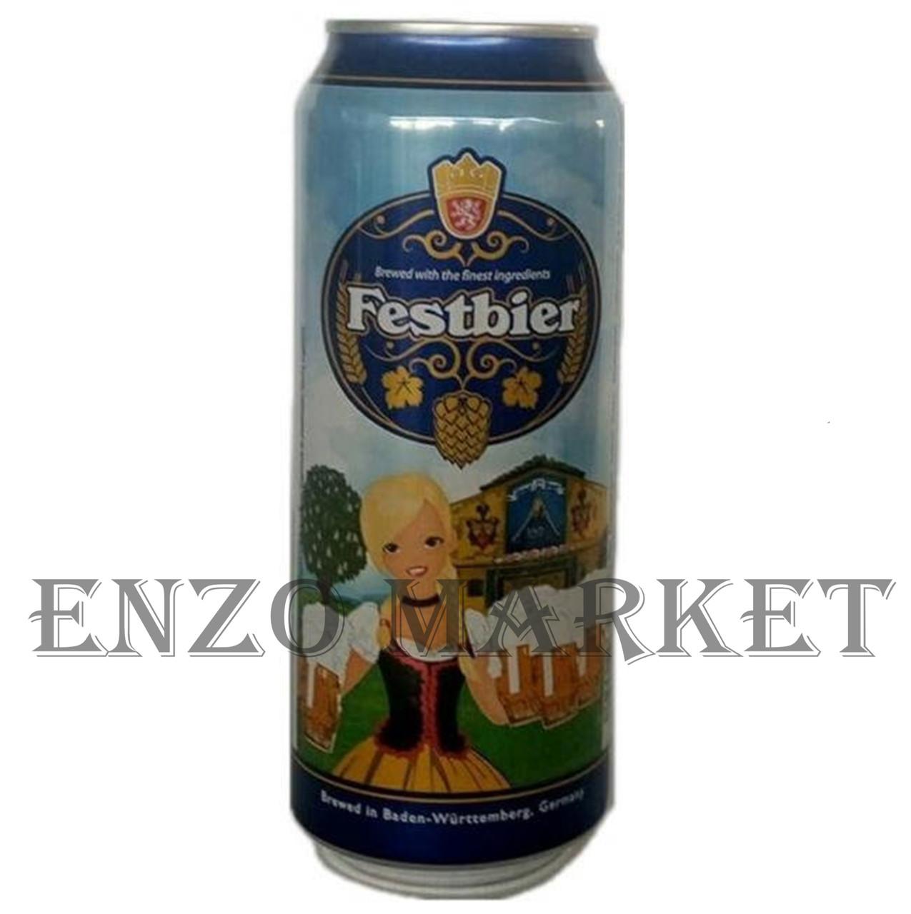 Пиво Alpenfest Festbier, 0,5 литра