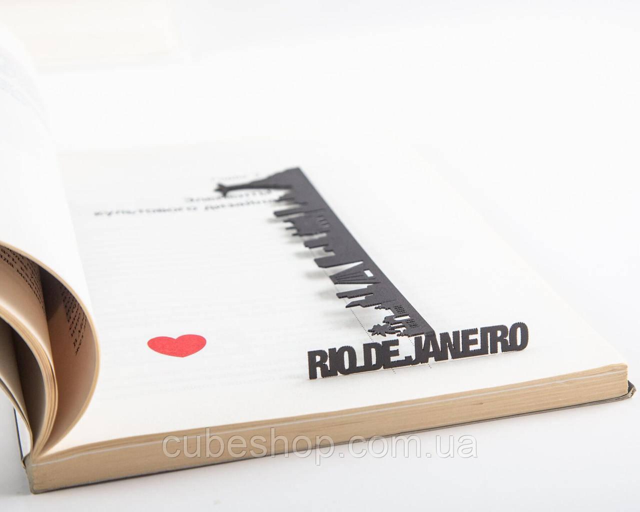 Закладка для книг Rio de Janeiro