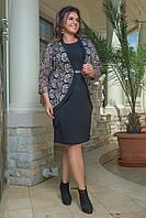 Женское платье с кружевной накидкой Размер 50 52 54 56 58 60 В наличии 5 цветов, фото 1