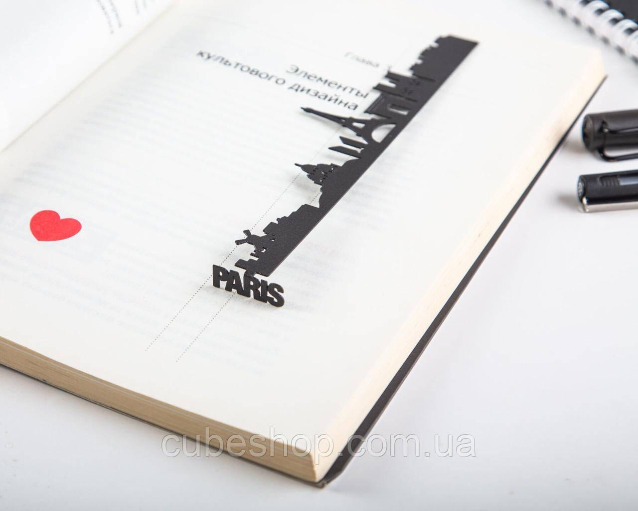 Закладка для книг Paris