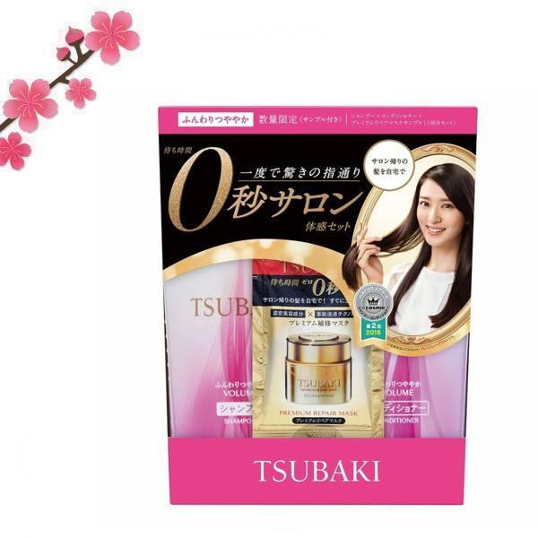 Набор SHISEIDO TSUBAKI VOLUME. Шампунь и кондиционер для придания волосам объема от Шисайдо + пробник маски