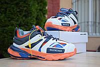 Кроссовки Balenciaga Track мужские, бело/сине/оранжевые, в стиле Баленсиага Трек, кожа, текстиль код OD-1859