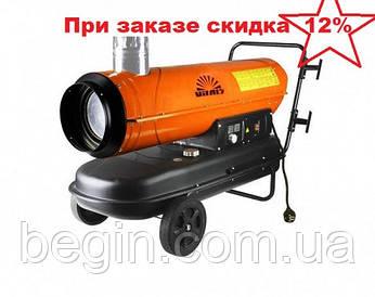 Обогреватель дизельный Vitals DHC-301