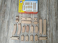 Деревянная дорога дополнительные элементы Woody 20 штук, фото 1