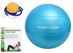 Гимнастический мяч для фитнеса (фитбол) 75 см + насос Profi MS 1541 в коробке