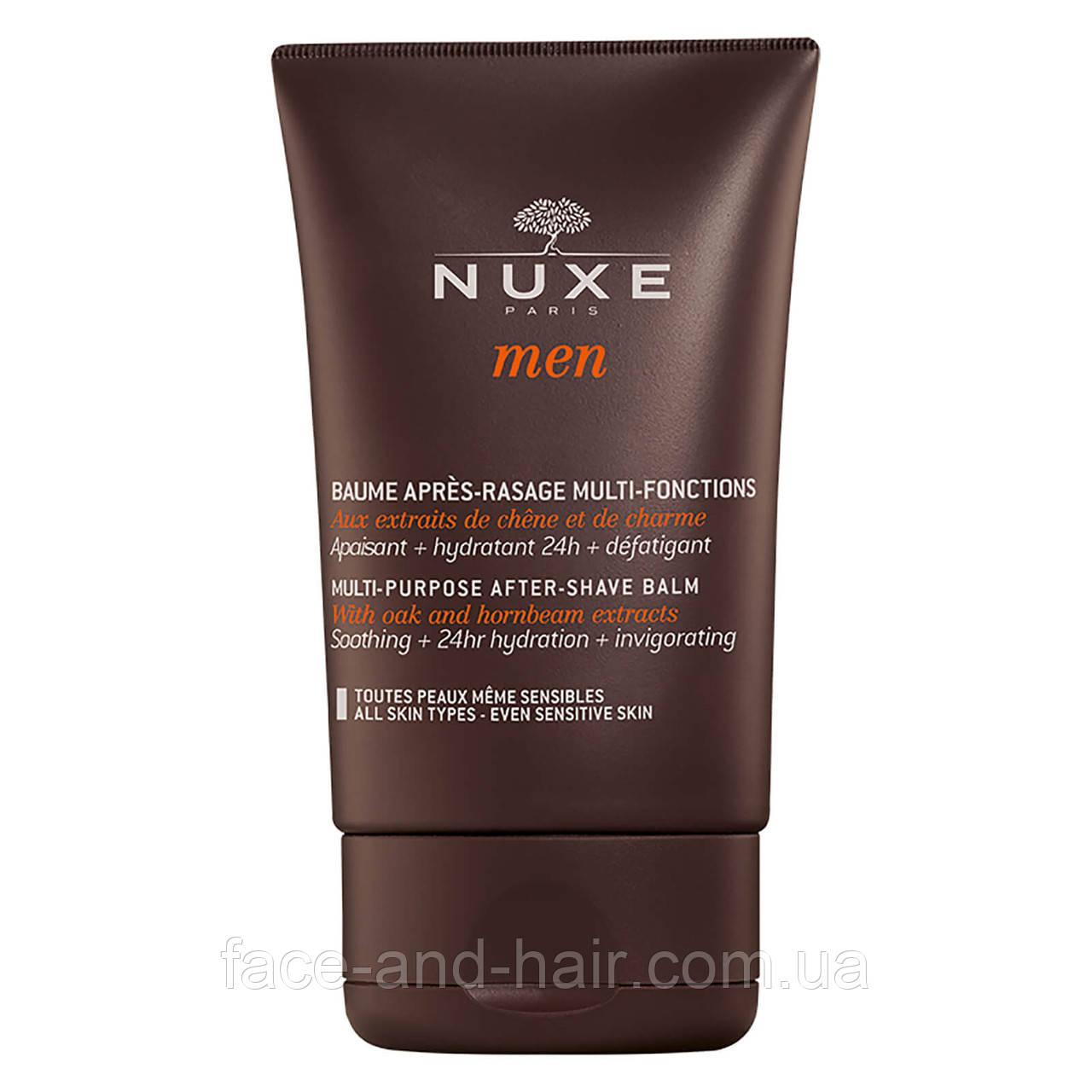 Бальзам после бритья Нюкс Мен Nuxe Men Multi-Purpose After Shave Balmn 50 мл