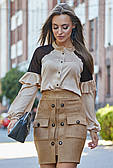 Жіноча ошатна блуза з рюшами на рукавах (3 кольори)