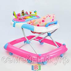 Детские ходунки с игровой панелью. Музыкальная панель. Для малышей от 6-18 месяцев. JOY W 1121 PB 8 Розовый, фото 3
