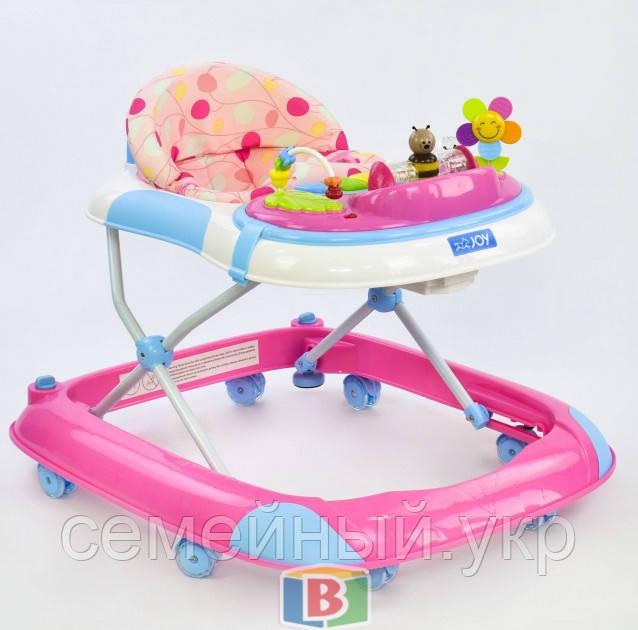 Детские ходунки с игровой панелью. Музыкальная панель. Для малышей от 6-18 месяцев. JOY W 1121 PB 8 Розовый