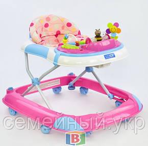 Детские ходунки с игровой панелью. Музыкальная панель. Для малышей от 6-18 месяцев. JOY W 1121 PB 8 Розовый, фото 2