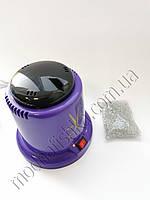 Стерилизатор кварцевый (шариковый) YM-910A, 100 Вт. (Фиолетовый)