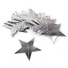 Гирлянда со звездочками зеркальный картон серебро 4 метра