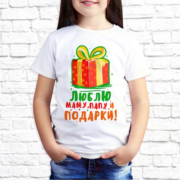 """Футболка для девочки Push IT с новогодним принтом """"Люблю маму, папу и подарки"""""""