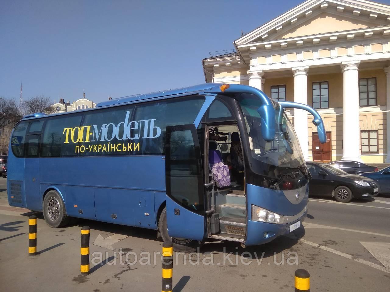 Аренда автобуса ютонг на 30 мест