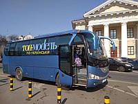Аренда автобуса ютонг на 30 мест, фото 1