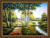 Репродукція картини У парку 400х600мм (в рамі) №341