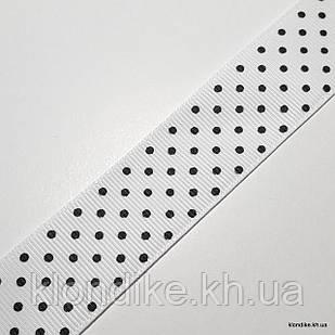 Лента репсовая, белая в черный горошек, ширина: 2.5 см